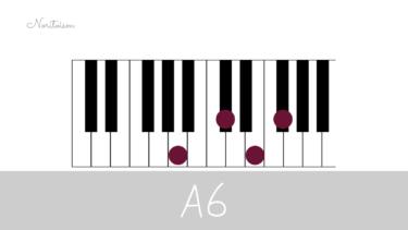 コード【A6】をピアノで弾く。7コードとの関係も解説