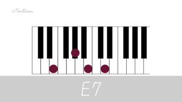 コード【E7】をピアノで弾く。基本3種・応用で代理コード展開