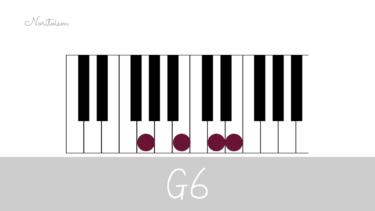 コード【G6】をピアノで弾く。7コードとの関係も解説