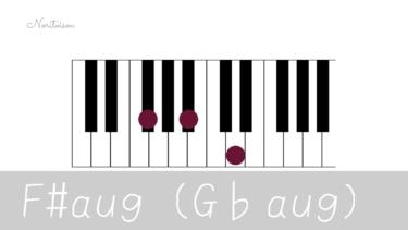 コード【F#aug(G♭aug)】をピアノで弾く。活用法を階段進行で紹介