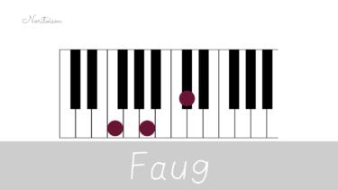 コード【Eaug】をピアノで弾く。活用法を階段進行で紹介