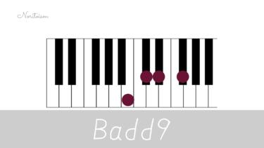 コード【Badd9】をピアノで弾く。活用法を王道進行で紹介