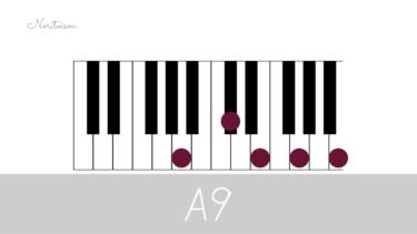 テンションコード【A9】をピアノで弾く。A7(#9), A7(♭9)もご紹介