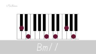 テンションコード【Bm11】をピアノで弾く。マイナーを知ってからメジャーで使おう