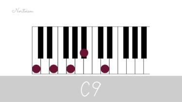 テンションコード【C9】をピアノで弾く。C7(#9), C7(♭9)もご紹介
