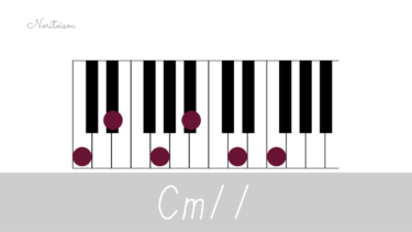 テンションコード【Cm11】をピアノで弾く。マイナーを知ってからメジャーで使おう