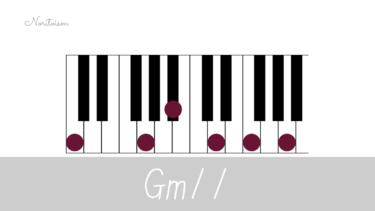 テンションコード【Gm11】をピアノで弾く。マイナーを知ってからメジャーで使おう